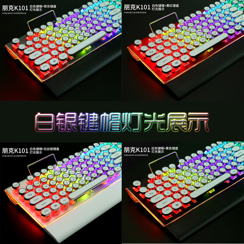 Backlight game metal retro steam punk mechanical keyboard and mouse set 104 hand holding round hat typewriter