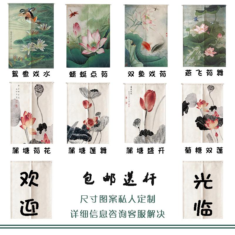 kodumajapidamises kasutatavate, tuule või wc kardinad hiina kunsti. - uks on hiina hiina magamistoa.