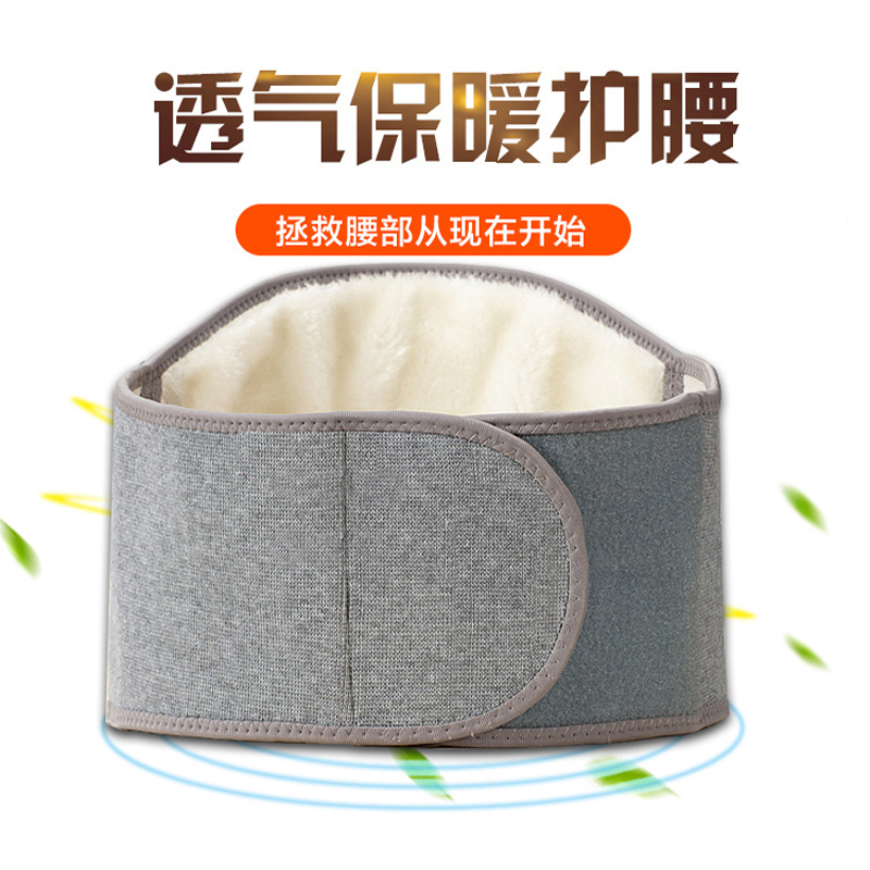 Shipping four thin bamboo charcoal warm waist breathable belt cotton abdomen with Nuanwei Nuangong Unisex