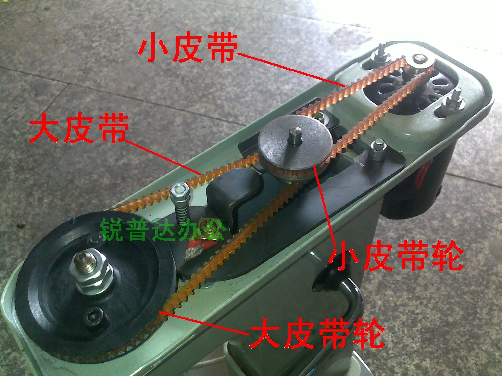 奥威立巧大鵬云广天鸿グッド瓯江168電動製本機プラスチックベルト伝動輪部品