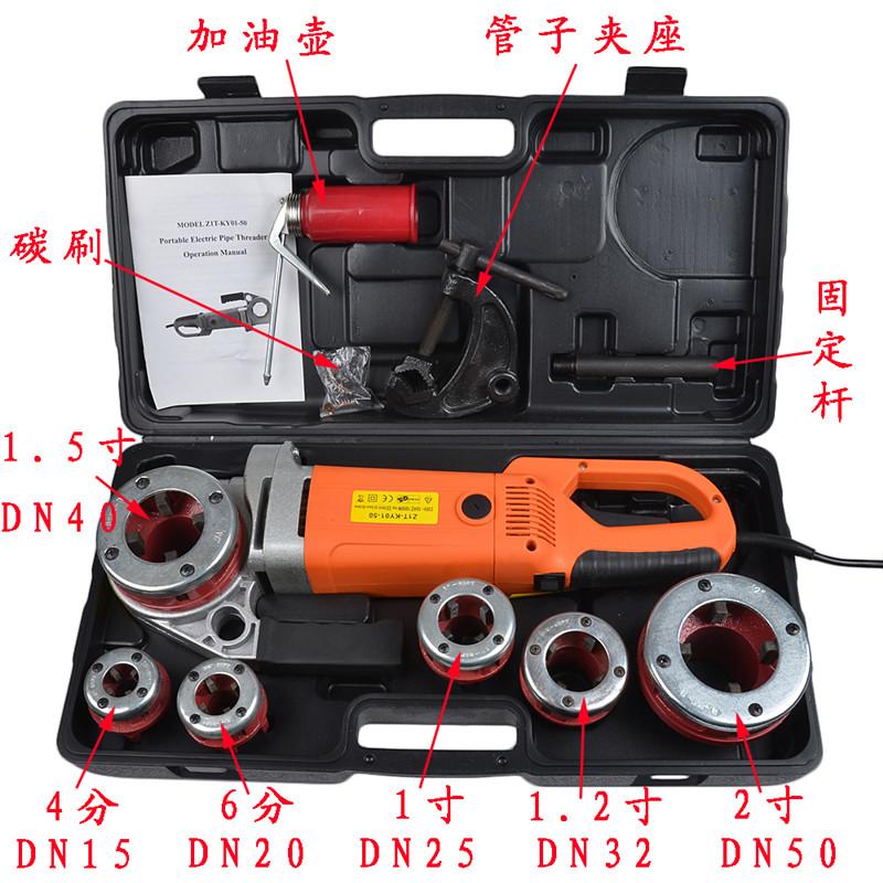 Comodo elettrico portatile di cerniera di una macchina a Filo di ferro zincato Tubi strumento cardine Maniche Filo un tubo.