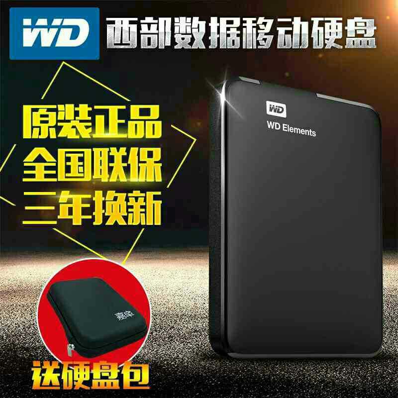 Mobile SSD - festplatten, USB - 256g512g128g mobile high - speed - Handy