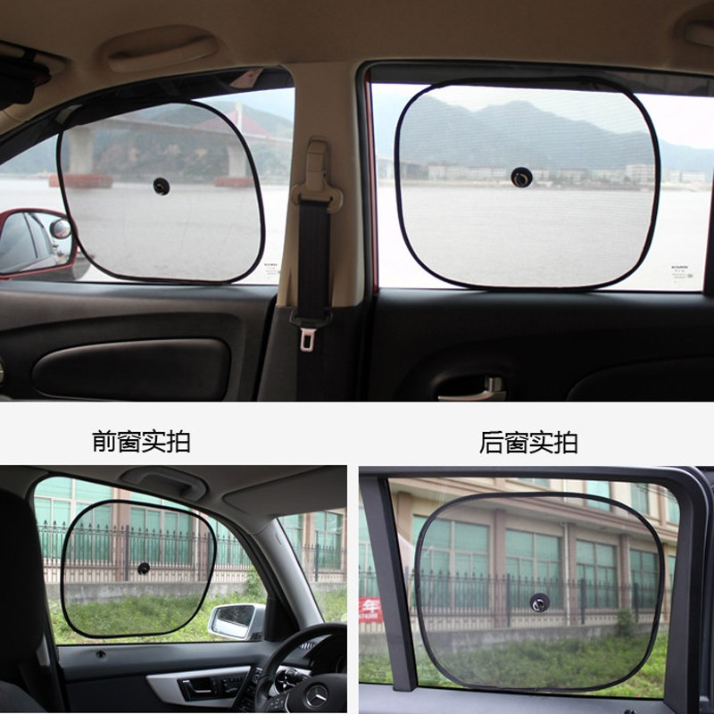 Car sunshade side window visor retaining gauze side under the sun light blocking pad insulation window curtain sun gear