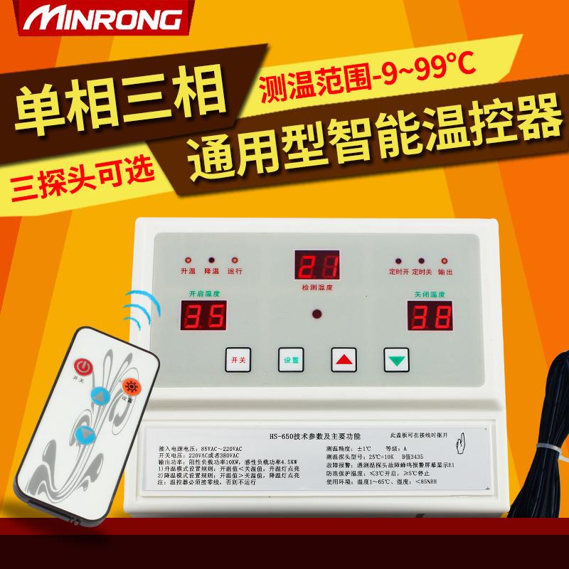 lüliti kolm ühe üldise temperatuuri. temperatuuri termostaadi töötleja 380v220v kindral