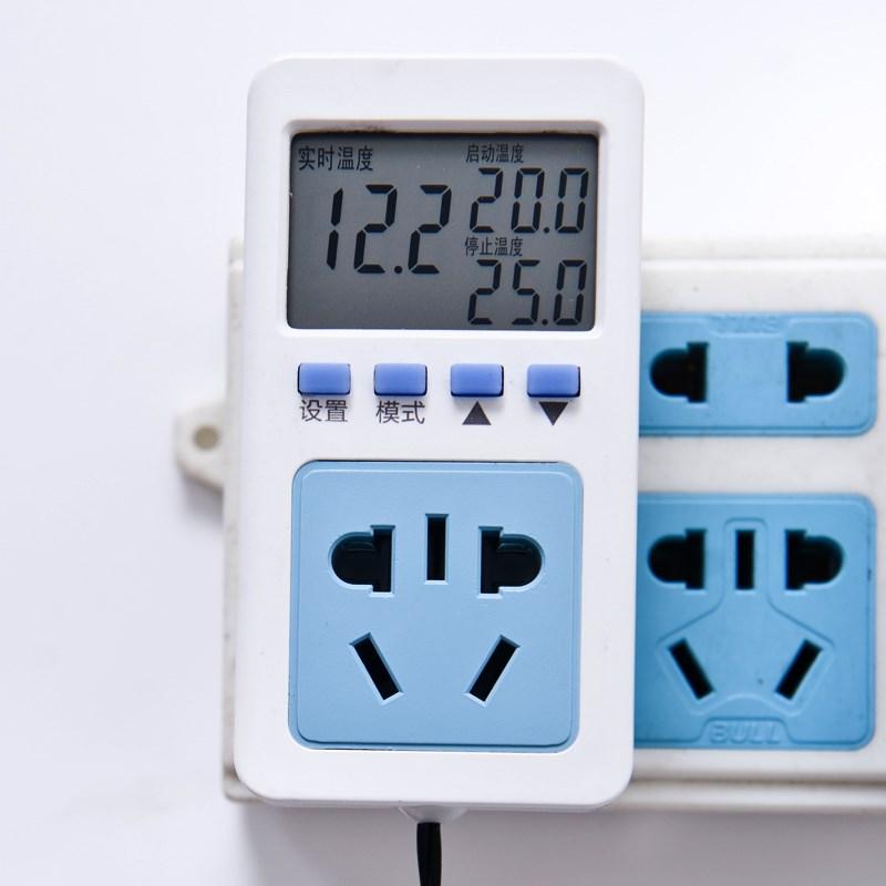 L'ordinateur le thermostat intelligent réglable de commande de la température de l'électronique de régulation de température de prise de commutation d'affichage grand écran à cristaux liquides micro -