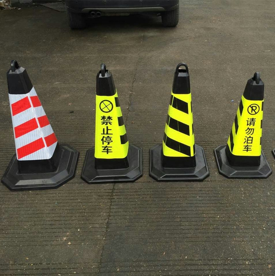 High quality Pu reflective square cone rubber reflective road cone, traffic isolation pier, barrier road pile, advertising cone, parking pile