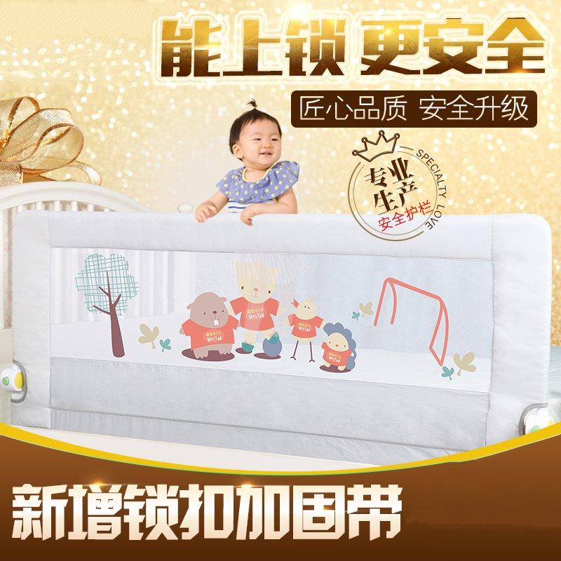 κρεβάτι φράχτη κιγκλίδωμα μεγάλο κρεβάτι 2 - 2.2 μέτρα βρέφος μωρό μου κρεβάτι κάγκελα αντι - Γενική διάφραγμα 1,5 1,8 m