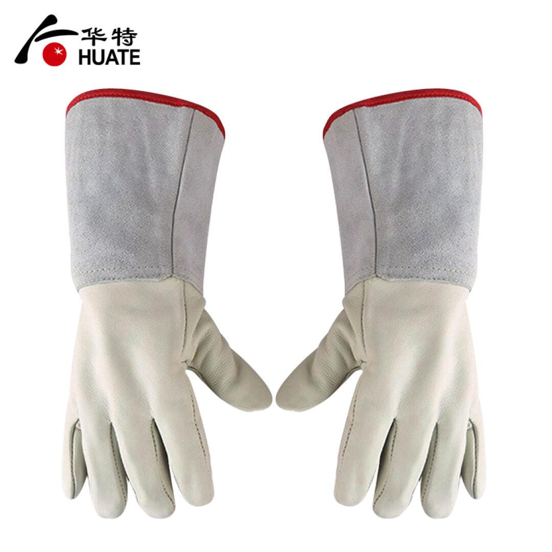 Walter low temperature gloves, anti liquid nitrogen dry ice storage cold, waterproof and waterproof gloves, extended gas station workers