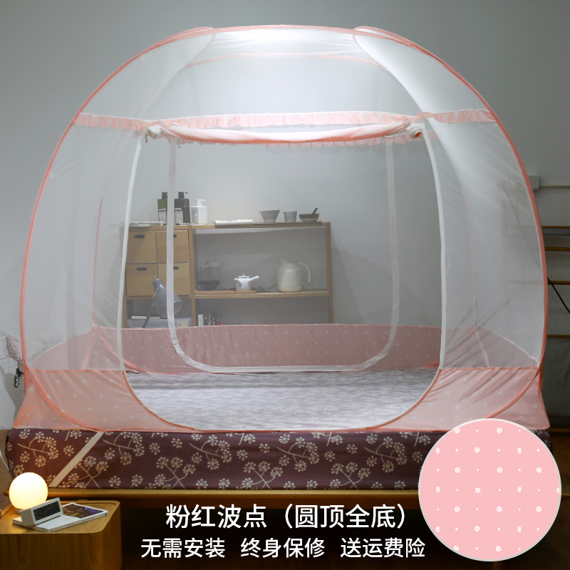 The installation package with double bed frame bed nets free installation of stainless steel household general Mongolia package stent