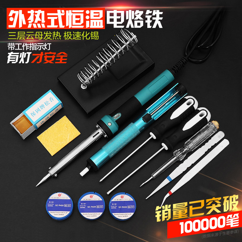 Electric soldering iron set 30w60w constant temperature household small electronic maintenance soldering iron welding pen welding
