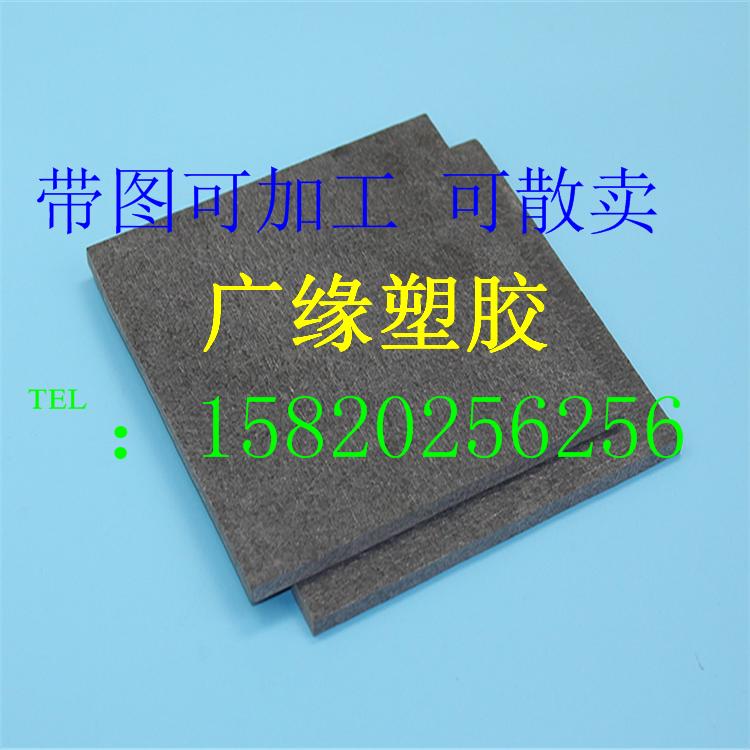 - szintetikus szigetelő lap hőstabil kopásálló farostlemez die die szigetelőlemezek hőpajzsok antisztatizáló szer