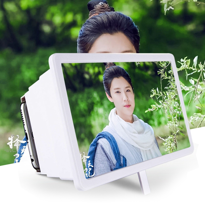 A small screen mobile phone universal magnifier F1 mobile phone screen amplifier cell phone bracket watch the tablet