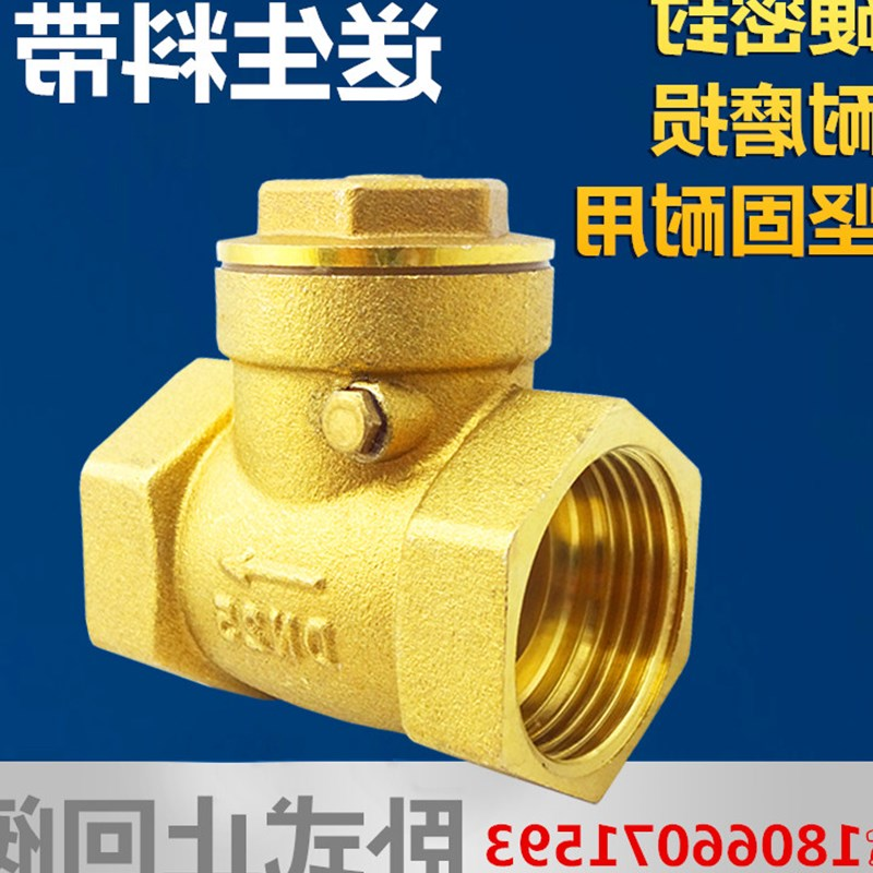 New horizontal brass check valve, all copper check valve, check valve, 4 points, 6 points, 1 inches, 1.2 inches, 1.5 inches