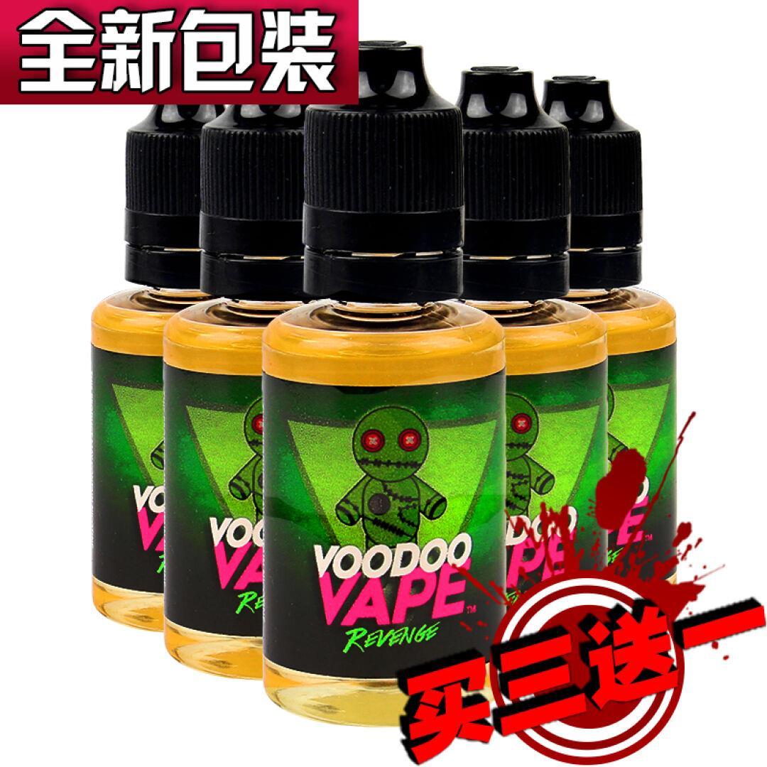 Малайзия импорта электронной сигареты жидкости в новый пакет, дыма, бросить курить, устройство электронная сигарета костюм кольцо