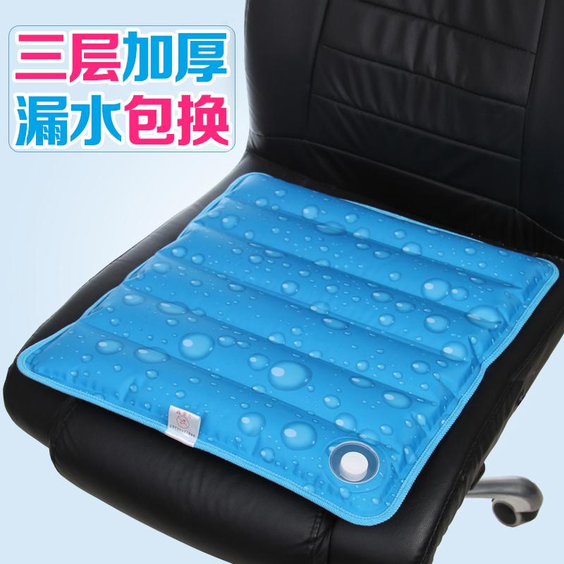 δροσερό το καλοκαίρι ωραίο μαξιλάρι μαξιλάρι πάγο εδώ αυτοκίνητα τους ενήλικες γραφείο νερό εδώ το καλοκαίρι κρύο κρύο πάγο στρώμα