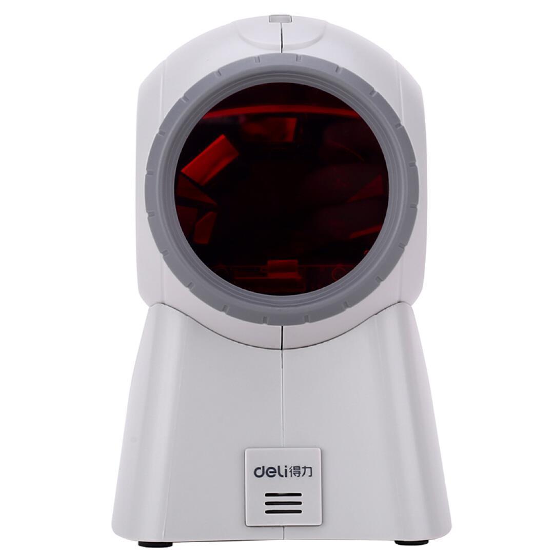 () 14880 laser barcode scanning gun scanning gun scanner USB interface that is plug and play wired scanning