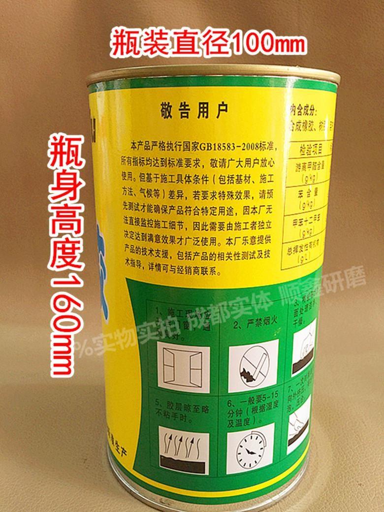 En la hoja de aislamiento térmico aislamiento pegamento v300 esponja de espuma de algodón especial de perlas como la placa de 800ml