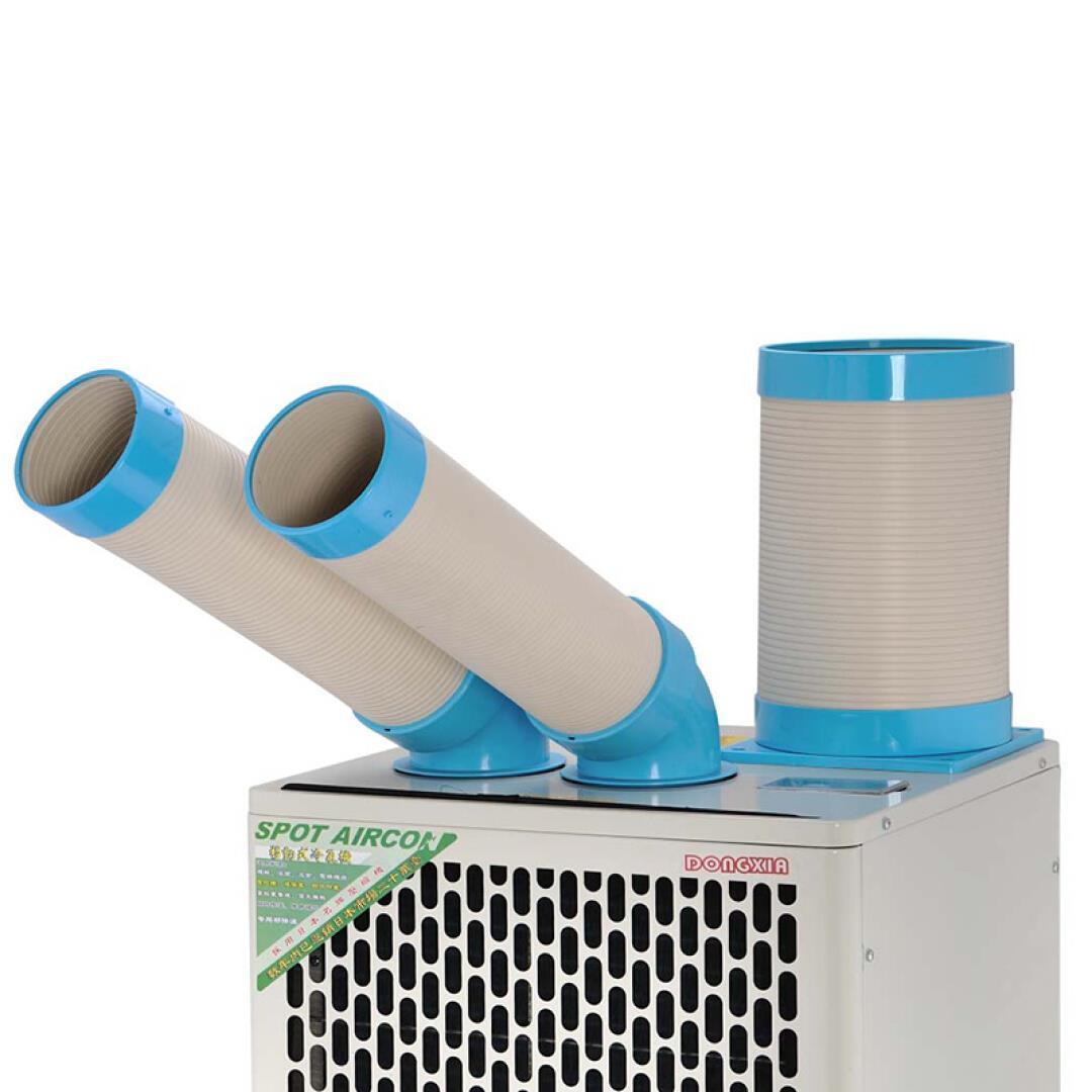 Dorans SAC-45 công nghiệp máy lạnh di chuyển nhà máy điều hòa không khí ngoài trời mát mẻ nói làm mát quạt làm mát