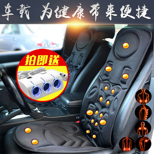 Shipping baz-703 vehicle vehicle waist massage pad neck massager car multifunctional massage cushion