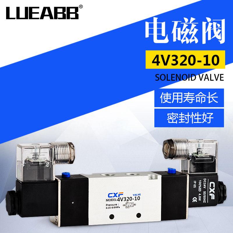 пневматический 4V320-10 электромагнитный клапан электромагнитный клапан в Азии и в Германии типа двойной электрический второй позиции пяти через клапан контрольный клапан