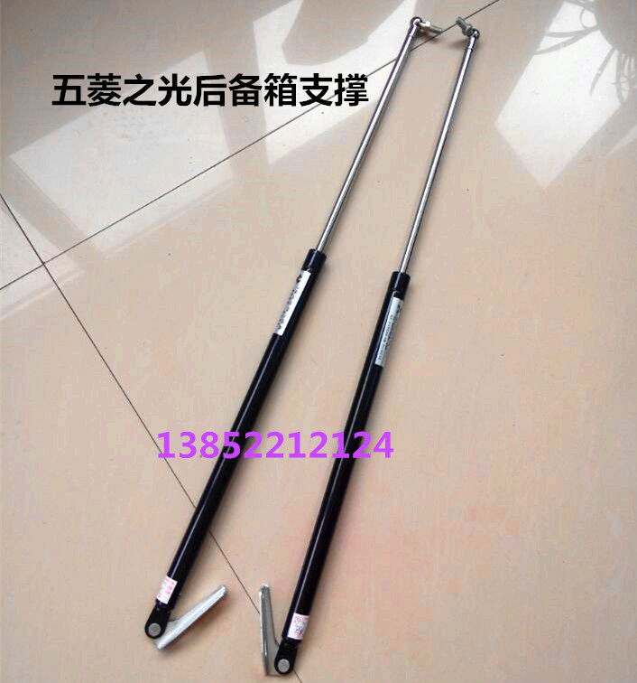 The door supports the spring air box, the pressure bar, the tail rod, the back support rod, the pneumatic door, the pneumatic pressure, and the back door support rod of Wuling