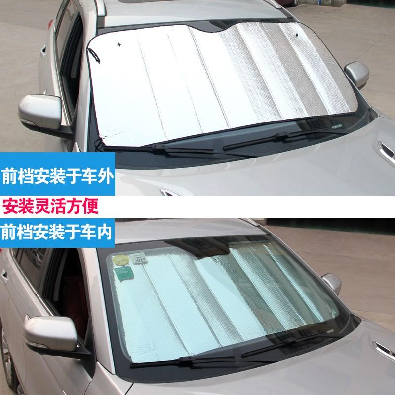într - o maşină cu cremă de izolare anti - foc net a vehiculului în soare. soarele.