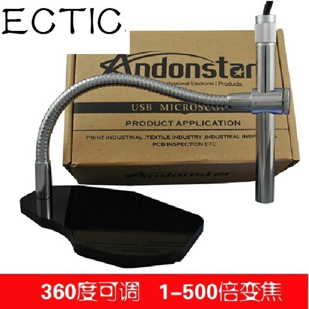 ECTIC1-500 times USB pen type high-definition microscope electronic magnifier hose support t11.11 activity