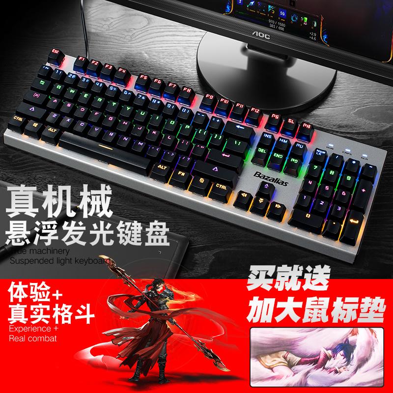 Ordenador portátil realmente luz verde del teclado mecánico de pozo negro 104 teclas de juego de wrangler.