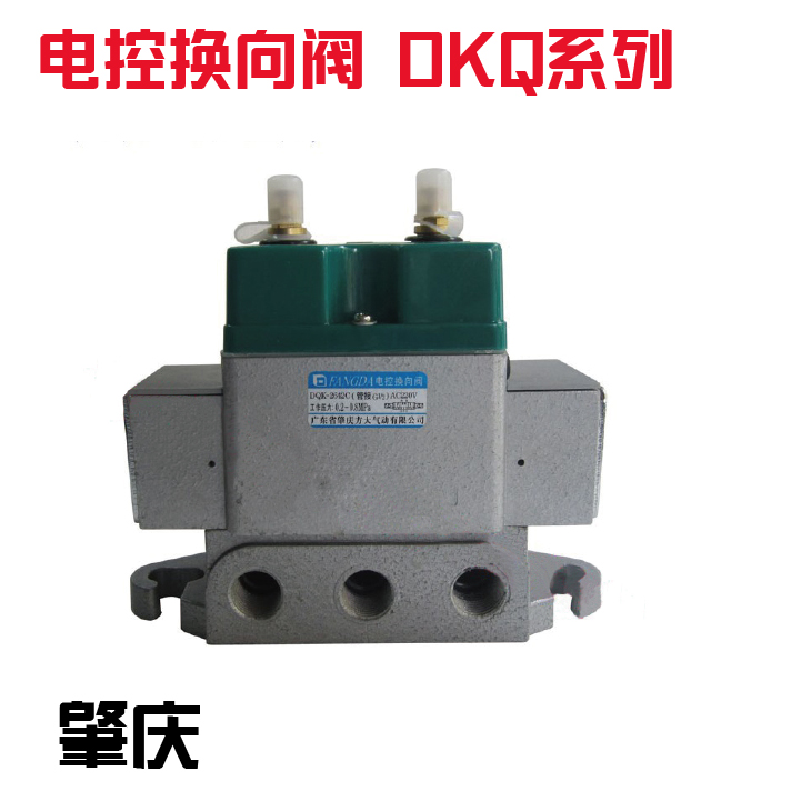 Pneumatic solenoid valve DQK-1322/1422/2422/1442/1432/2442 electronically controlled directional valve