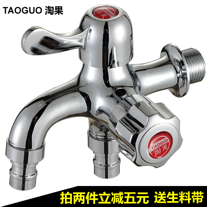All copper ceramic core single cold water faucet, multifunctional double use washing machine, water faucet, mop, washing machine