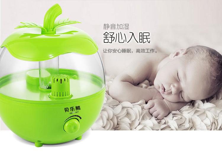 Humidificador doméstico embarazadas Oficina dormitorio silencioso de gran capacidad de purificación de aire acondicionado mini mini Aromaterapia