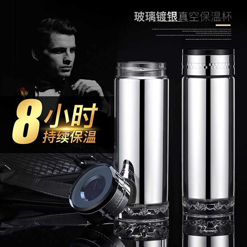 High grade vacuum glass insulation Cup, portable business men and women double cup, cover filter, tea cup