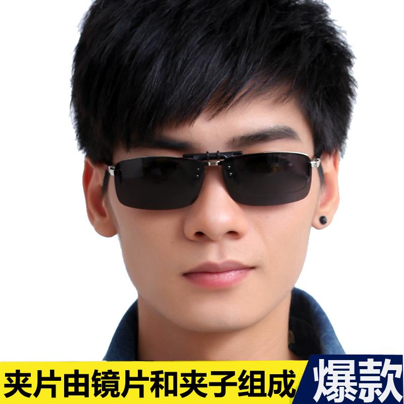 przywódca magazynek okulary i kierowca nosi okulary przeciwsłoneczne, które mogą się 13.