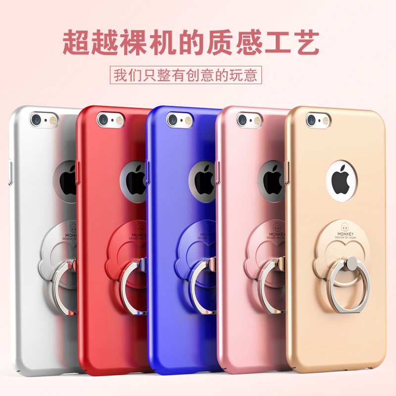 6 monkey 6S mobile phone anti fall iphone6plus protective sleeve buckle, 6 sets of men and women new luxury
