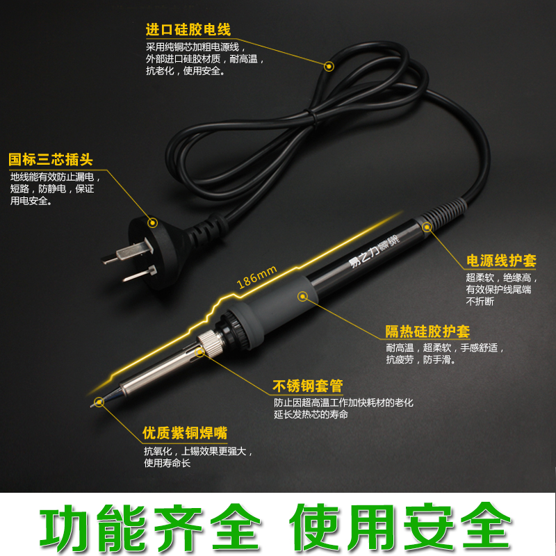 Iron internal heat welding pen 100w150w200w300w household iron set electric Luo iron high power electric cautery