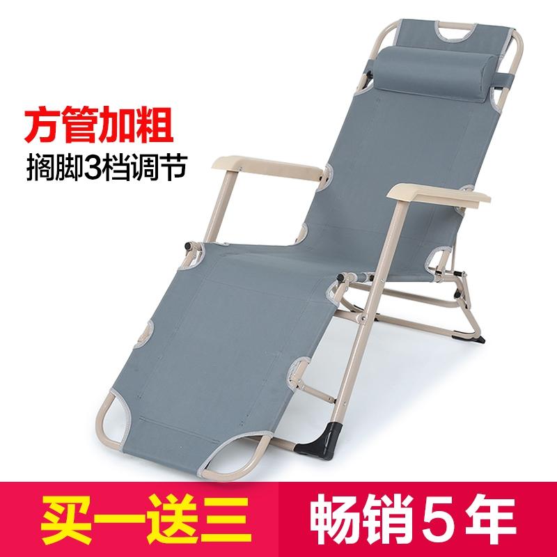 управление диван раскладной стульчик НПД НПД односпальная кровать бытовой балкона наряд портативный мини - свободное кресло для взрослых