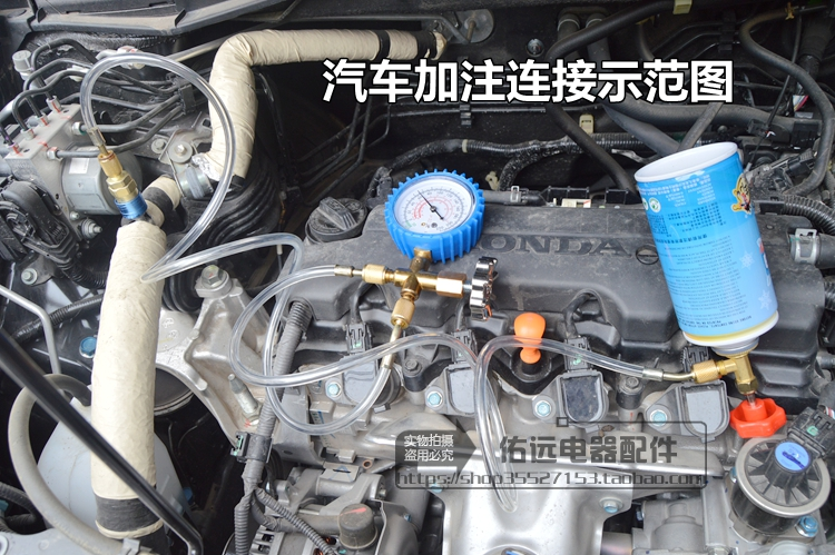 R22 der klimaanlage und FLUOR kältemittel noch schnee - Auto - klimaanlage werkzeug tabelle fluorid - klimaanlage gekühlt.