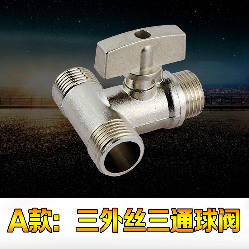 浄水器の部品のステンレス分水スイッチ浄水器取水三通開閉バルブ蛇口切换器