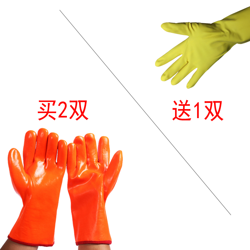防水不凍手袋洗車手袋に耐油に耐油に耐え、低温に耐えても低温に耐えても