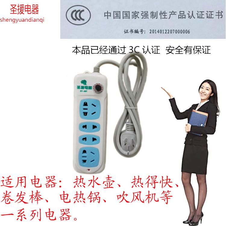 Ký túc xá sinh viên Đức Chúa Trời buồng máy biến áp lực lớn hàng đón ổ cắm điện áp điện chuyển đổi