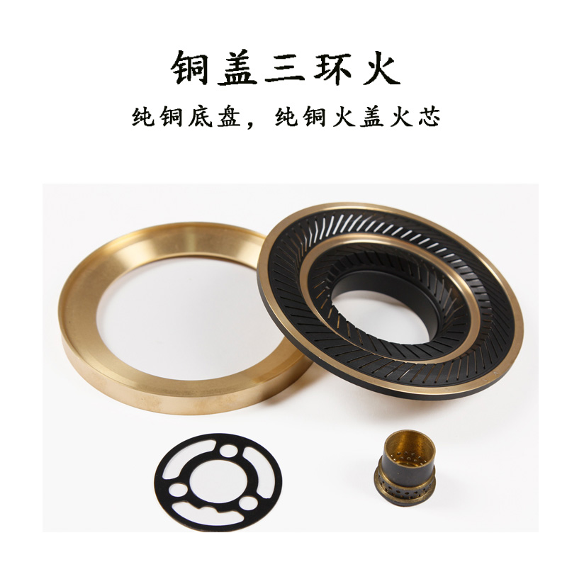 Embedded gas stove rotary fire stove cover natural gas fire stove core gas stove gas cooker accessories