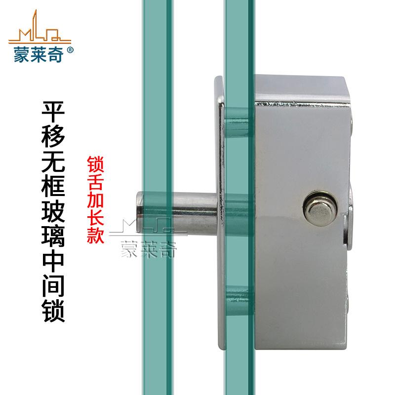 μετάφραση χωρίς πλαίσιο μπαλκόνι παράθυρο αντικλεπτικό κλειδαριά συρόμενη κλειδαριά μεταξύ άλλαξε κλειδαριά καρφίτσα για το παράθυρο.