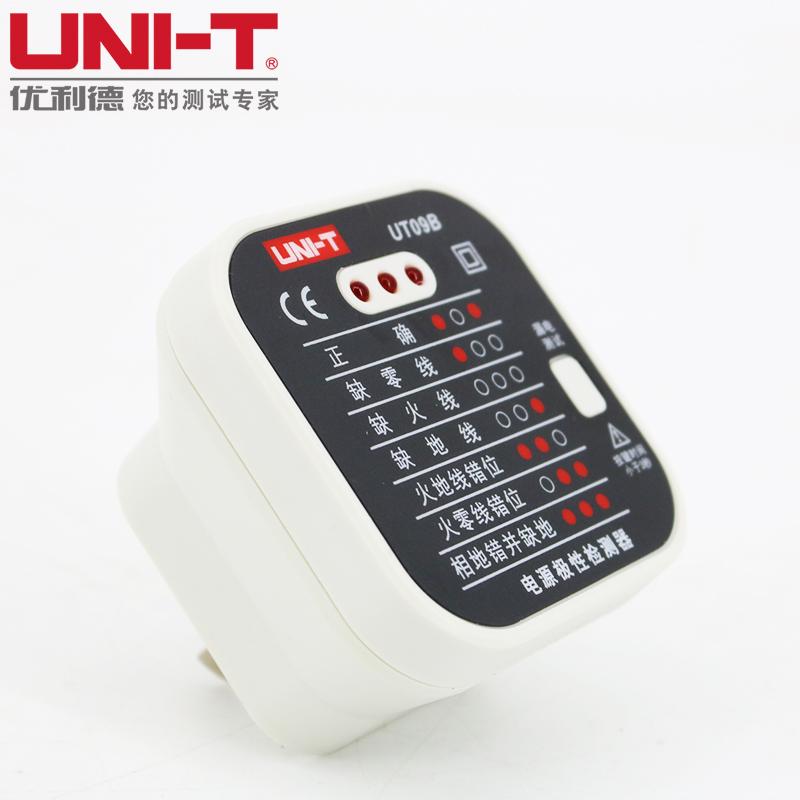 検流器コンセント試験器の電源