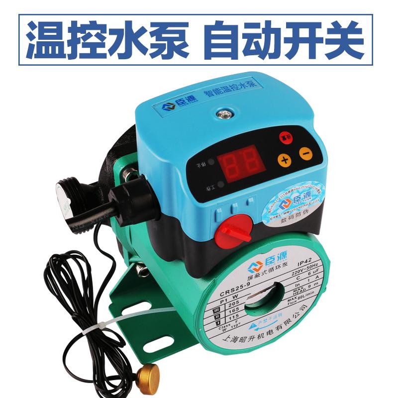 Une pompe de circulation d'eau chaude super chauffage domestique du tuyau de pompe géothermique de protection de pompe de thermostat muet