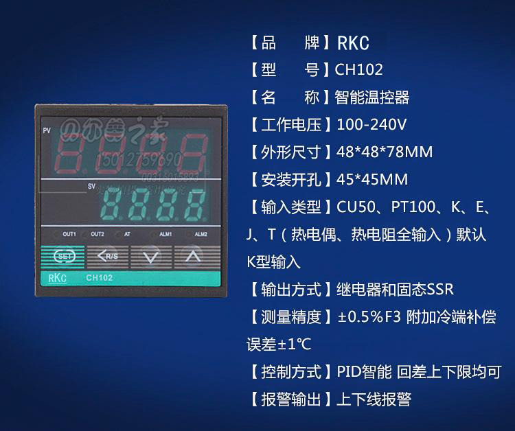 ПКК термостат ch102ch402ch702ch902 таблица интеллектуального цифровой pid термостатический регулятор температуры