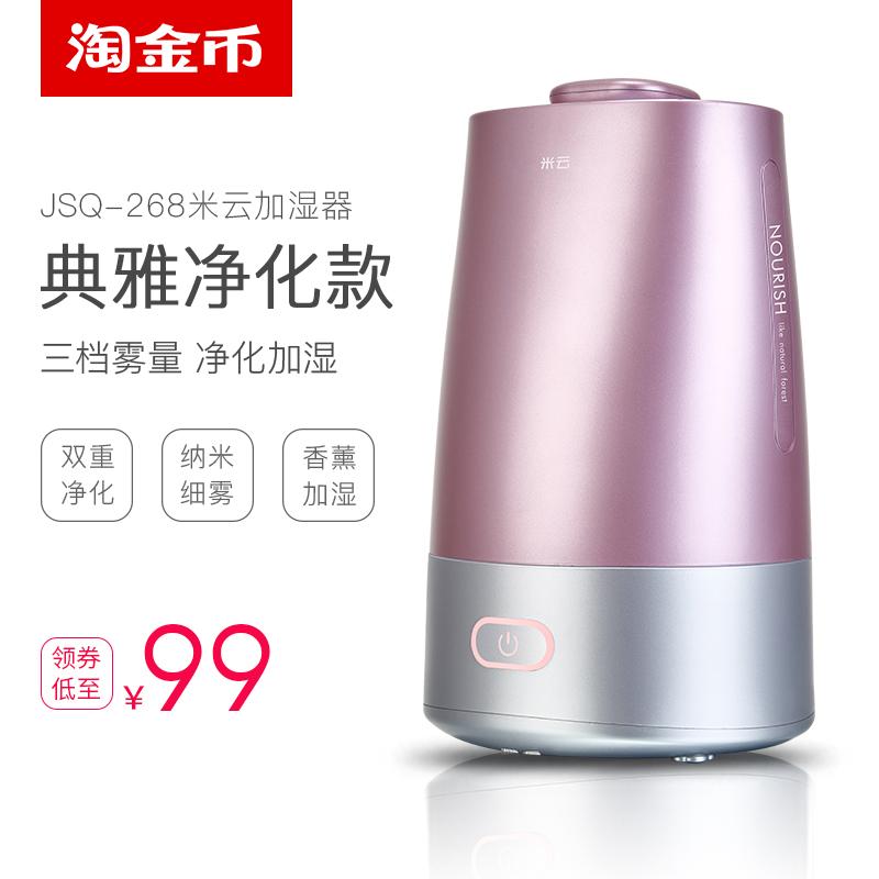 米云 párásító nagy kapacitású háztartási néma hálószoba a légtisztító az aromaterápiás gép terhes.