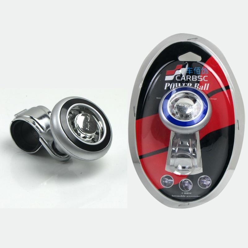 fällbara ratt öka boll ratt booster stöd av rostfritt stål