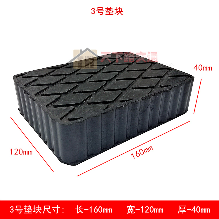 The two column lifting machine for lifting machine Masumoto syndrome scissor lift car lifting machine accessories rubber pad rubber mat