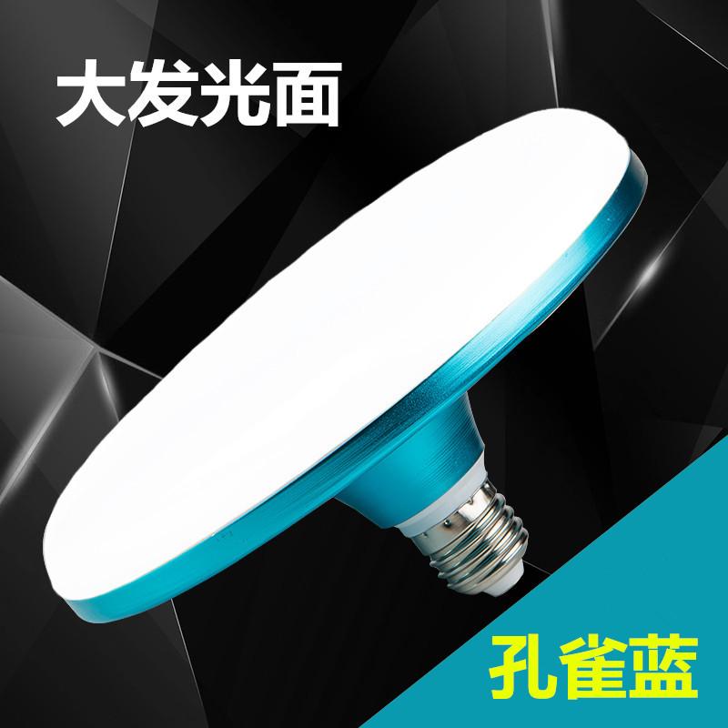 LED light bulb, super power super bright waterproof flying saucer, home E27 screw energy-saving lamp workshop workshop lighting single light