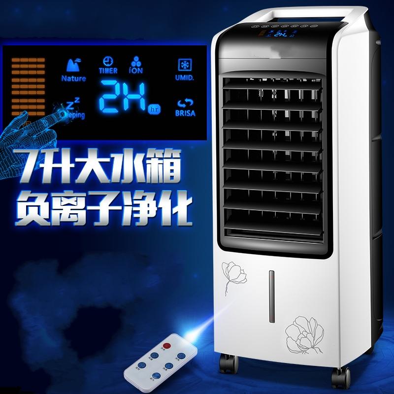 Ferngesteuerte klimaanlage, Ventilator, heizung und kühlung MIT Kühl - Fan - Kleine mobile befeuchtung Kalte Luft der klimaanlage - fan
